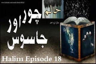 Haalim Episode 18