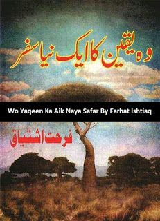 Wo Yaqeen Ka Ek Naya Safar By Farhat Ishtiaq