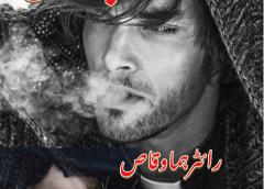 Basil By Huma Waqas Urdu Romantic Novel