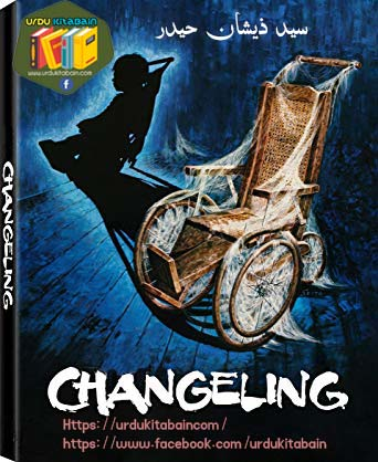 changeling novel