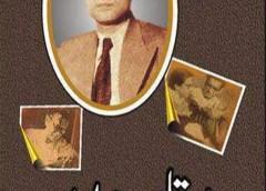 Khali Botlain Khali Dabbay By Saadat Hussain Manto