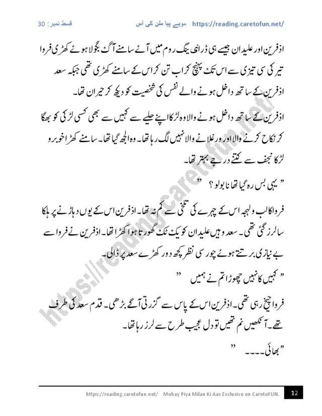 urdu novels download