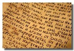 What is Third Corinthians?