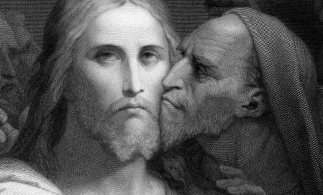 Judas Betrayed Judas