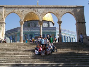 Dome of the Rock, 2009