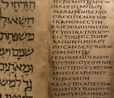 Hebrew and Greek