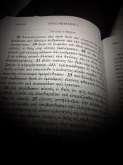 Romans Sin Llist