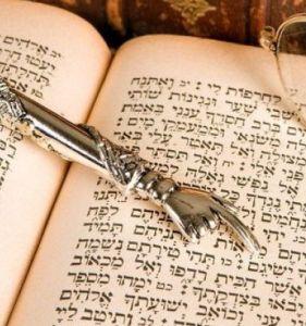 Jewish Law, Torah