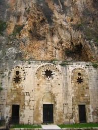 St Peter's Church, Antakya, Turkey