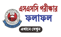 www.educationboardresults.gov.bd SSC Result 2018