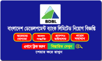 Bangladesh Development Bank Ltd Job