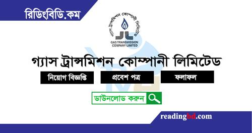 Gas Transmission Company Limited Job