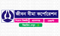 Jiban Bima Corporation Job