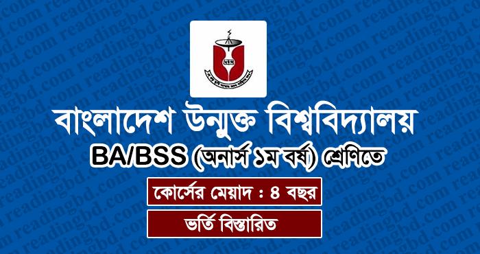 Bangladesh Open University Honours Admission