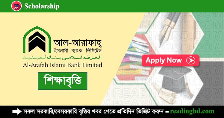 Al-Arafah Islami Bank Scholarship