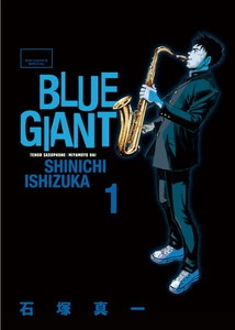 Blue Giant (General, tied)