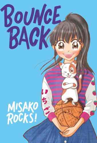 Bounce Back - Best Middle Grade Books Releasing in Fall 2021