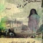 Aur Neel Behta Raha Novel By Inayatullah Altamash Pdf