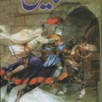 Shaheen Novel By Naseem Hijazi Pdf Download