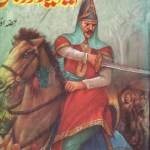 Ameer Taimoor Gorgan Novel By Almas MA Pdf