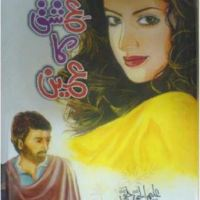 Ishq Ka Ain Novel By Aleem Ul Haq Haqi Pdf