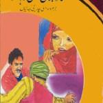 Kala Burqa Jal Raha Tha Novel By Inayatullah Pdf