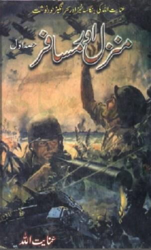 Manzil Aur Musafir Novel By Inayatullah Pdf