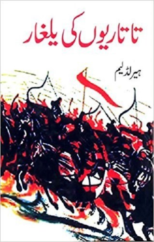 Tatarion Ki Yalghar Urdu By Harold Lamb Pdf