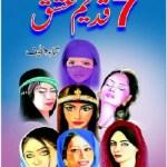 7 Qadeem Ishq Urdu By Shahida Lateef Pdf Download