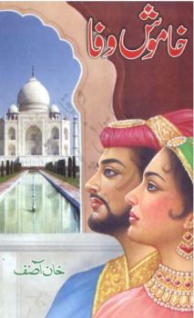 Khamosh Wafa Novel By Khan Asif Pdf