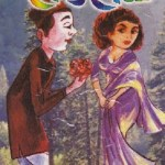 Saanch Ko Aanch By Shaukat Thanvi Pdf Download
