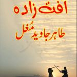 Afat Zada By Tahir Javed Mughal Pdf Download