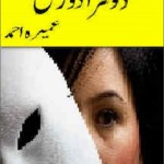 Doosra Dozakh Novel By Umera Ahmad Pdf