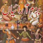 Bazm e Araiyan By Col Muhammad Khan Pdf