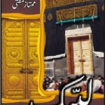 Labbaik Safarnama By Mumtaz Mufti Pdf Download