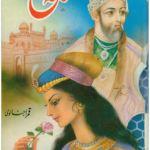 Lala Rukh Novel By Qamar Ajnalvi Pdf Free
