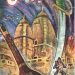 Parthal Novel Urdu By Qamar Ajnalvi Pdf Download