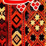 Chup Urdu Afsane By Mumtaz Mufti Pdf Download
