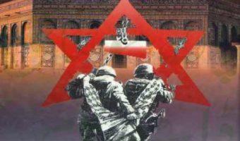 Palestine Novel By Almas MA Pdf Free