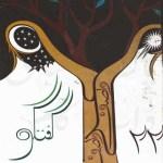 Guftagu Complete Urdu By Wasif Ali Wasif Pdf