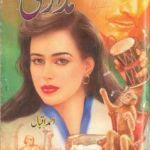 Madari Novel By Ahmed Iqbal Complete Pdf