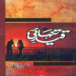 Qaid e Tanhai Novel By Umera Ahmad Pdf Download