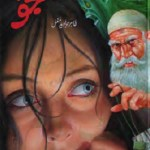 Justuju Novel By Tahir Javed Mughal Pdf Download