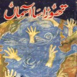 Thora Sa Asman Novel By Umera Ahmad Pdf