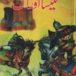 Kaleesa Aur Aag Novel By Naseem Hijazi Pdf Free