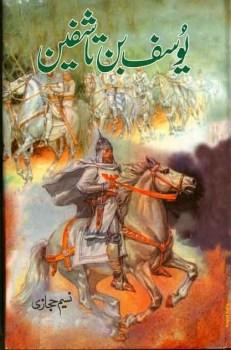 Yousaf Bin Tashfeen by Naseem Hijazi