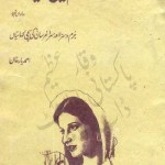 Daam Main Sayyad Aa Gaya By Ahmed Yar Khan Pdf