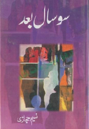 Sau Saal Baad By Naseem Hijazi Pdf Free