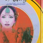 Pyar Ka Pul Sirat Novel By Ahmad Yar Khan Pdf