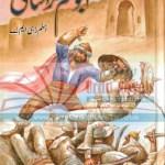 Abu Muslim Khorasani Novel By Aslam Rahi MA Pdf